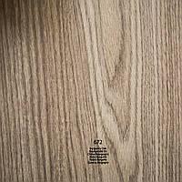Ламинат - Balterio - Grandeur - Дуб Бургунди 672