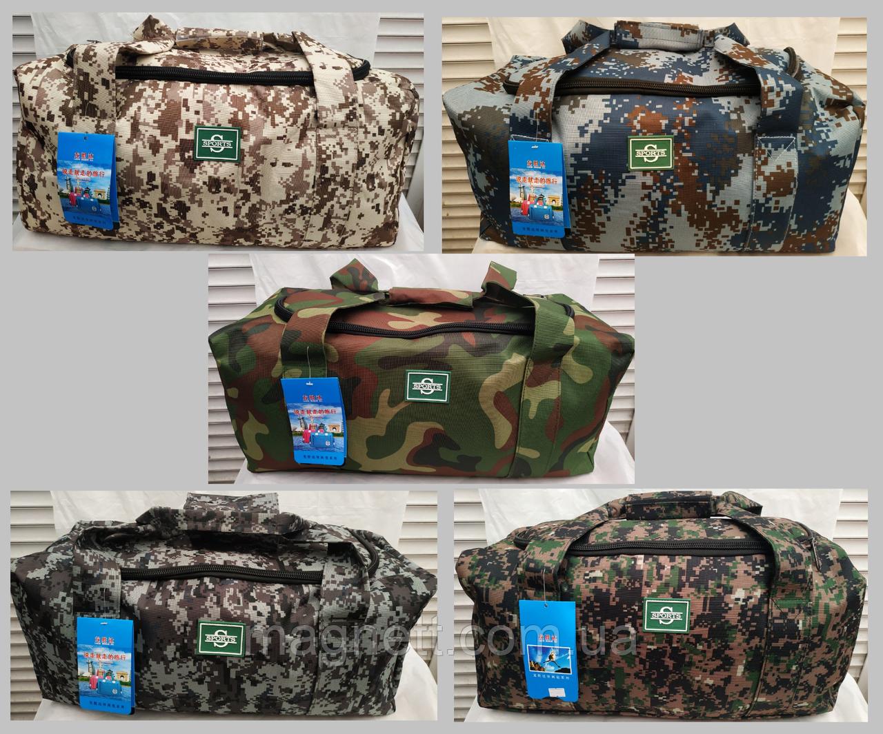 Вместительная дорожная сумка камуфляж (5 разцветок)