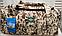 Вместительная дорожная сумка камуфляж (5 разцветок), фото 2