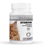 """Unicum """"Premium"""". Витамины с биотином, здоровая шерсть и кожа. Для котов. 100 таблеток."""