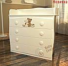 Детский пеленальный комод My Mammy белый с 3D декором, фото 5