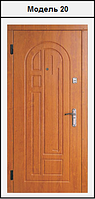 Двери металлические МДФ (16мм) 2020х860