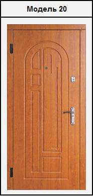 Двери металлические МДФ (16мм) 2020х860 - «Полтавский MDF» в Полтаве