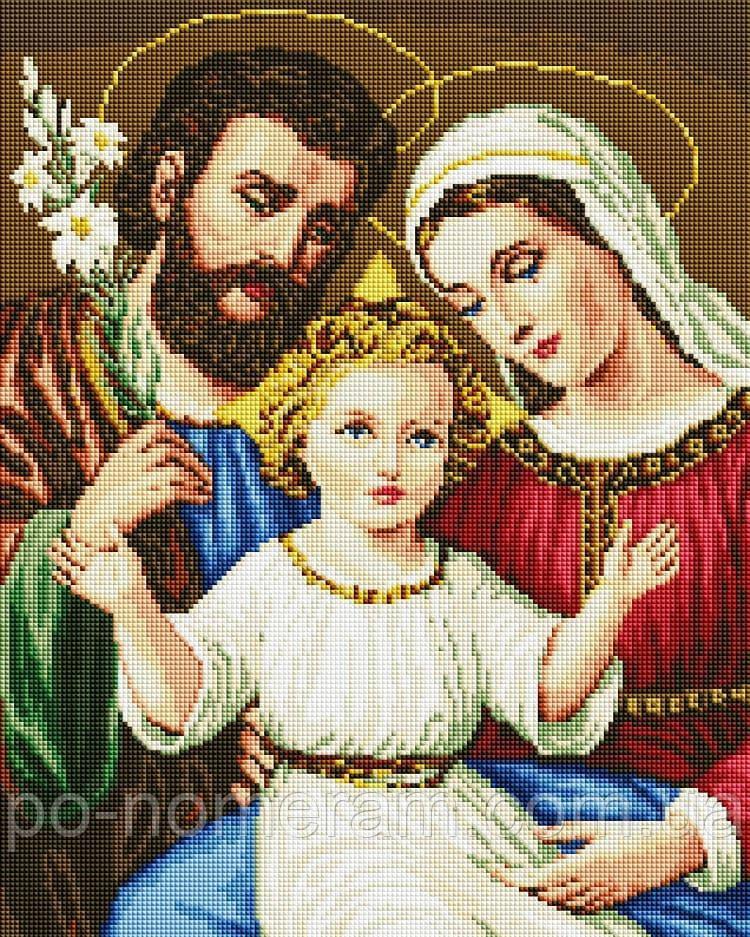 Алмазная вышивка Алмазна мозаїка Святое семейство (DGF010) 40 х 50 см (Без подрамника)