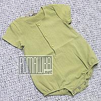 Детский ромпер боди 86 (80) 9-12 мес легкий летний для мальчика малыша малышей на лето БАТИСТ 4734 Хаки