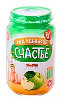 """Пюре Фруктовое, Яблоко, 180г ,от 4 мес., ТМ """"Маленькое счастье"""""""