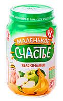 """Пюре Фруктовое, Яблоко-Банан, 180г , с 6 мес., ТМ """"Маленькое счастье"""""""