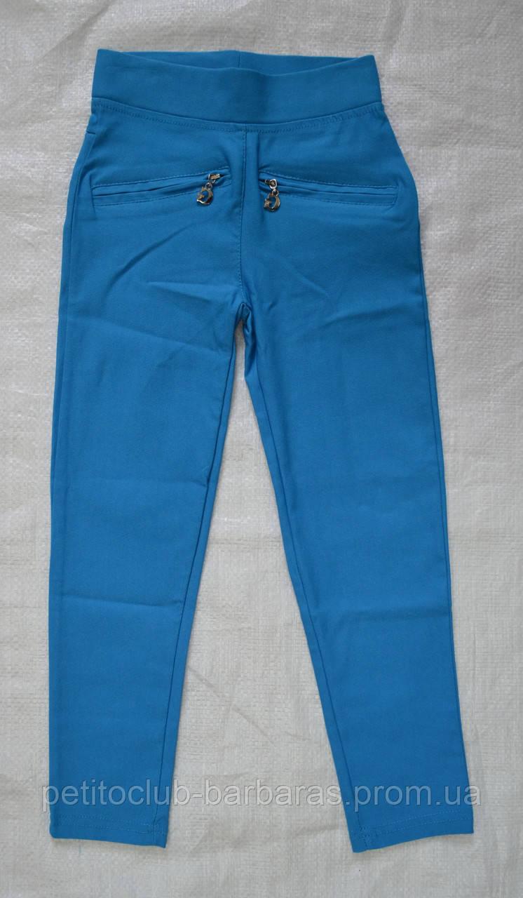 Детские летние стрейчевые брюки голубые (Венгрия)