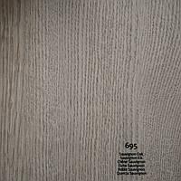 Ламинат - Balterio - Magnitude - Дуб Совиньон 695