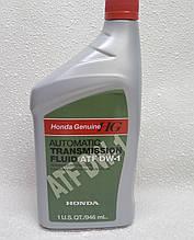 Масло АТФ Хонда DW-1 (Z-1) в АКПП Genuine Honda