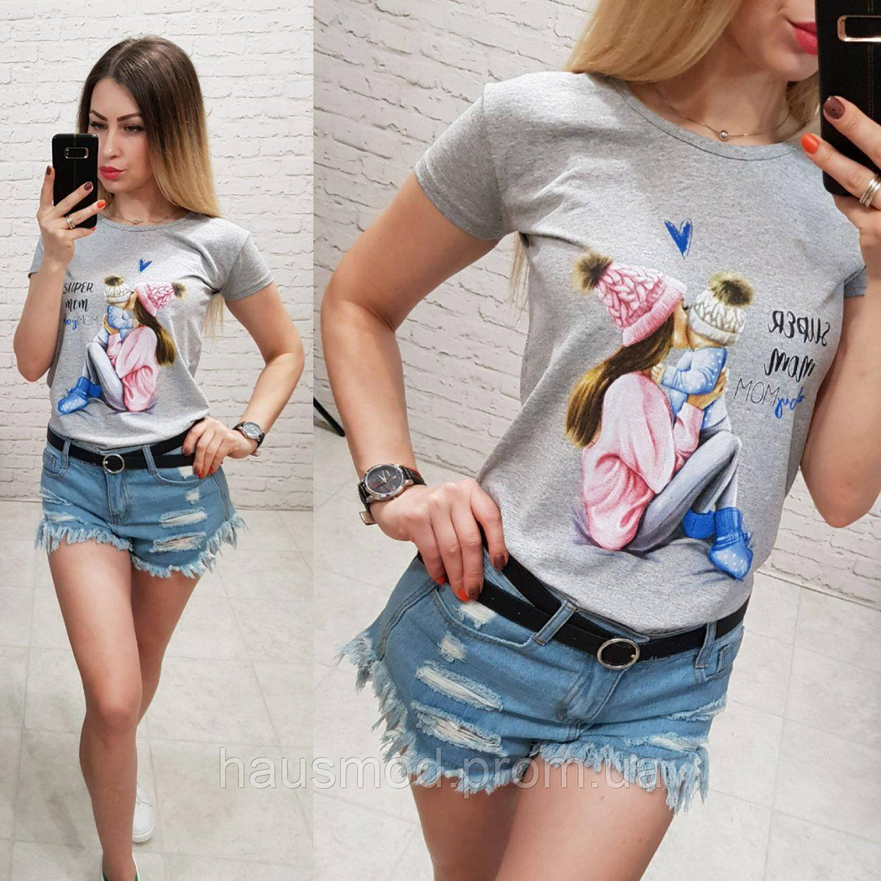 Женская футболка летняя рисунок Девочка качество турция 100% катон цвет серый