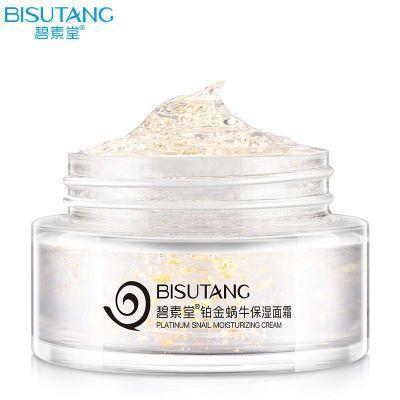Bisutang Platinum Крем для лица с золотом, слизью улитки и экстрактами пиона, розмарина, центеллы, хризантемы