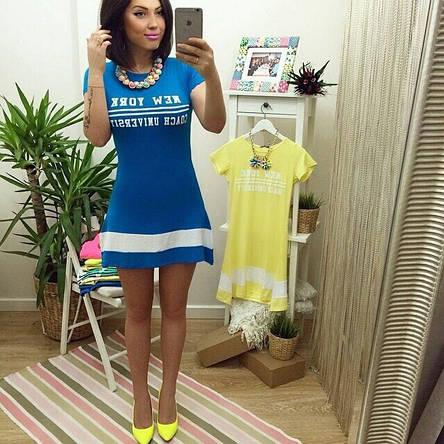 Платье NEW BODY , фото 2