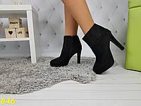 Ботильоны ботинки черные на шпильке