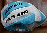 Волейбольный мяч оранж, фото 2