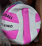 Волейбольный мяч оранж, фото 3