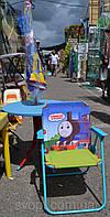 Детский стол стул зонт комплект, фото 1