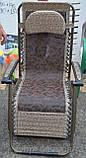 Шезлонг-кресло складное, фото 2