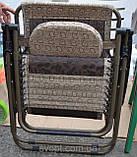 Шезлонг-кресло складное, фото 3