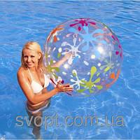 Мяч надувной разноцветный полупрозрачный (122 см)