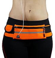Спортивная сумка на пояс для телефона Оранжевый, фото 1