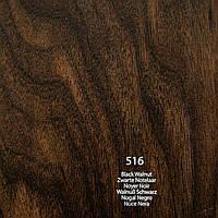 Ламинат - Balterio - Stretto - Чёрный орех 516