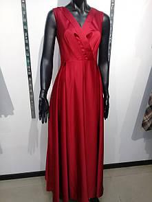 Платье красное в пол VSV