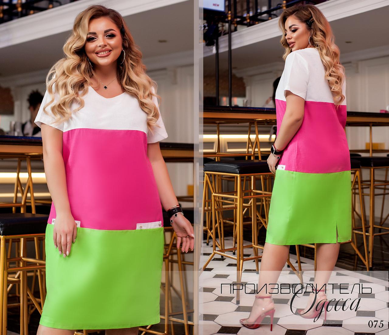 Платье прямое трехцветное лён 48-50,52-54,56-58,60-62