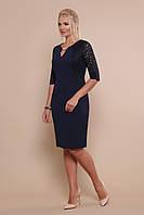 Женское платье до колен делового стиля, фото 1