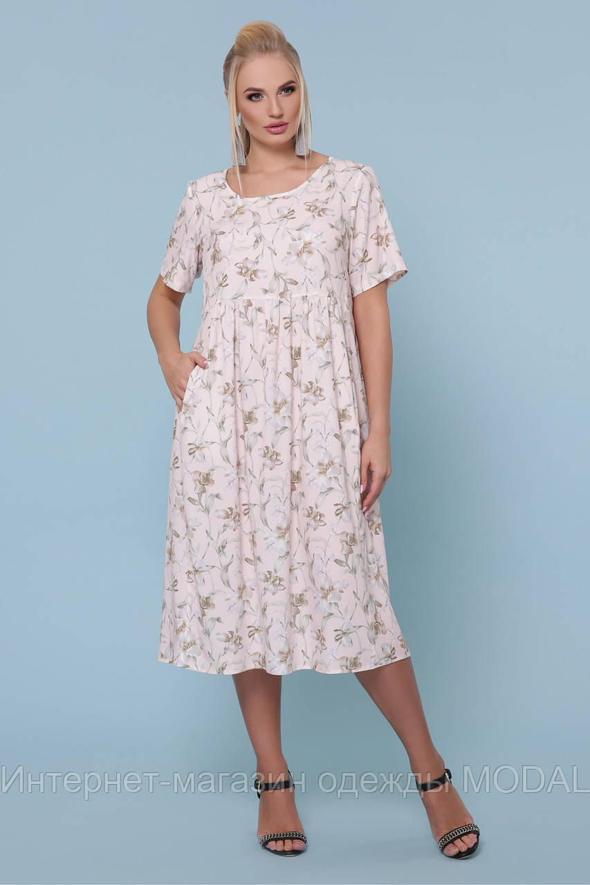 9f492a9b288213b Красивое летнее платье в цветы больших размеров - Интернет-магазин одежды  MODAL в Киеве