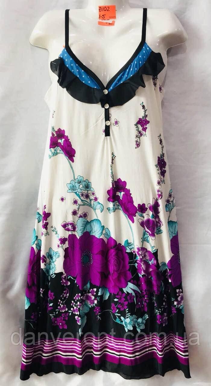 Ночная рубашка женская модная стильная размер XL-5XL, купить оптом со склада 7км Одесса