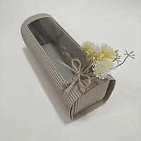 Коробка подарочная 220х80х80 мм «Душистый желтый укроп», фото 1