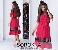 35c4f4c74b3 Платье из шифона в горошек в Украине. Сравнить цены