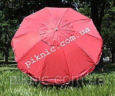 Зонт пляжный, садовый 2,2 м (Клапан + Серебро). Зонтик для пляжа, от солнца