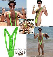 Купальник Бората - мужские плавки, трусы из фильма Борат (костюм)