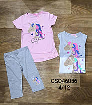Детский костюм для девочек Пони. 4-8 лет.