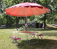 Стол раскладной для пикника с 4 стульями и зонтом 2,5м. Столик складной туристический, набор на природу