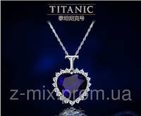 Кулон Титаник, сердце океана