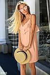 Свободное платье на тонких бретелях с воланом персиковое, фото 2
