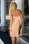 Свободное платье на тонких бретелях с воланом персиковое, фото 3