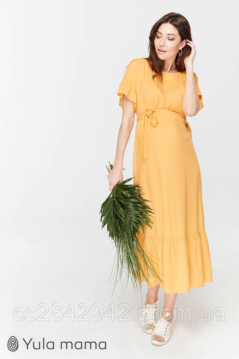 Сукня для вагітних та годуючих (платье для беремених  и кормящих) ZANZIBAR DR-29.082