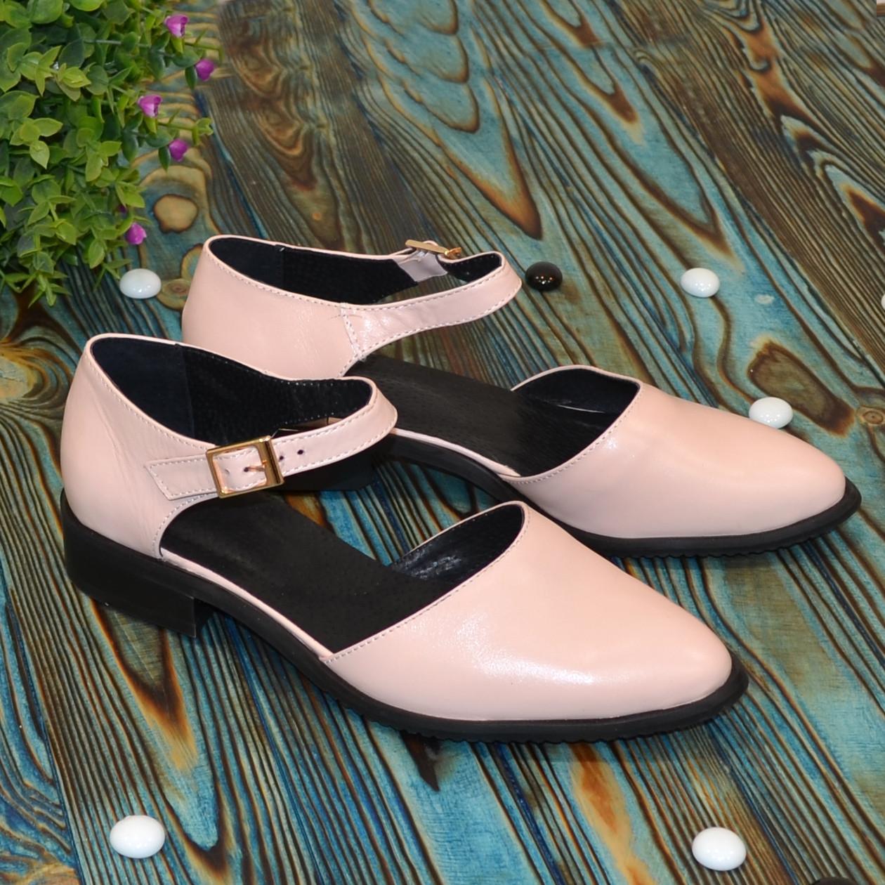 Туфли женские кожаные на низком ходу, цвет пудра