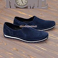 Туфли-мокасины замшевые мужские, цвет синий, фото 1