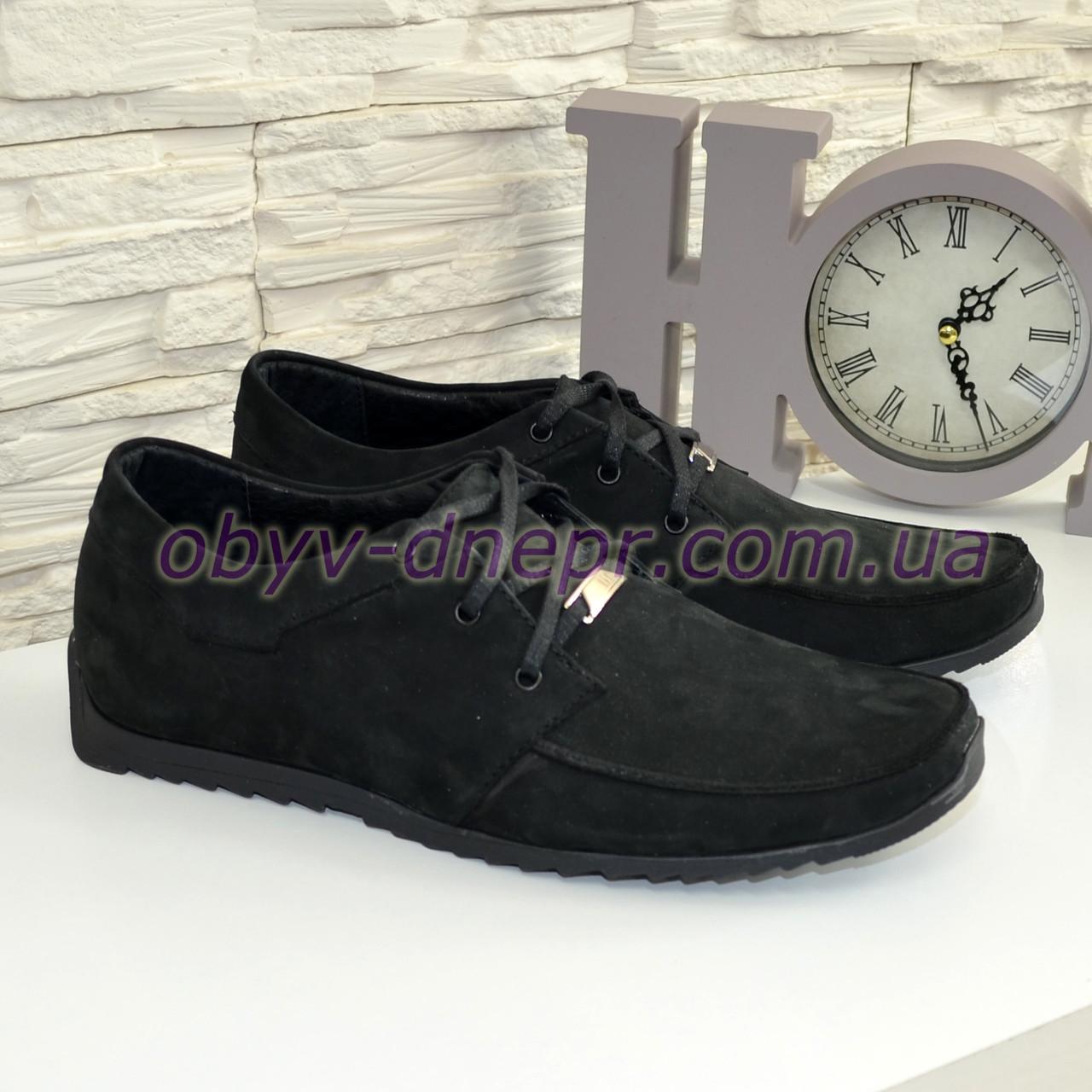 Мужские кожаные туфли на шнурках