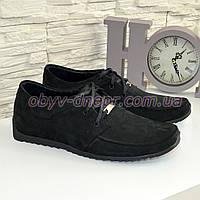 Мужские кожаные туфли на шнурках, фото 1