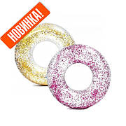 Надувной круг для купания INTEX 56274 NP прозрачный с блестками,  диаметр 119см, от 14-ти лет (2 цвета)