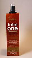 Echosline Seliar Total One Маска-спрей 15 действий с кератином и арганом, 200 мл