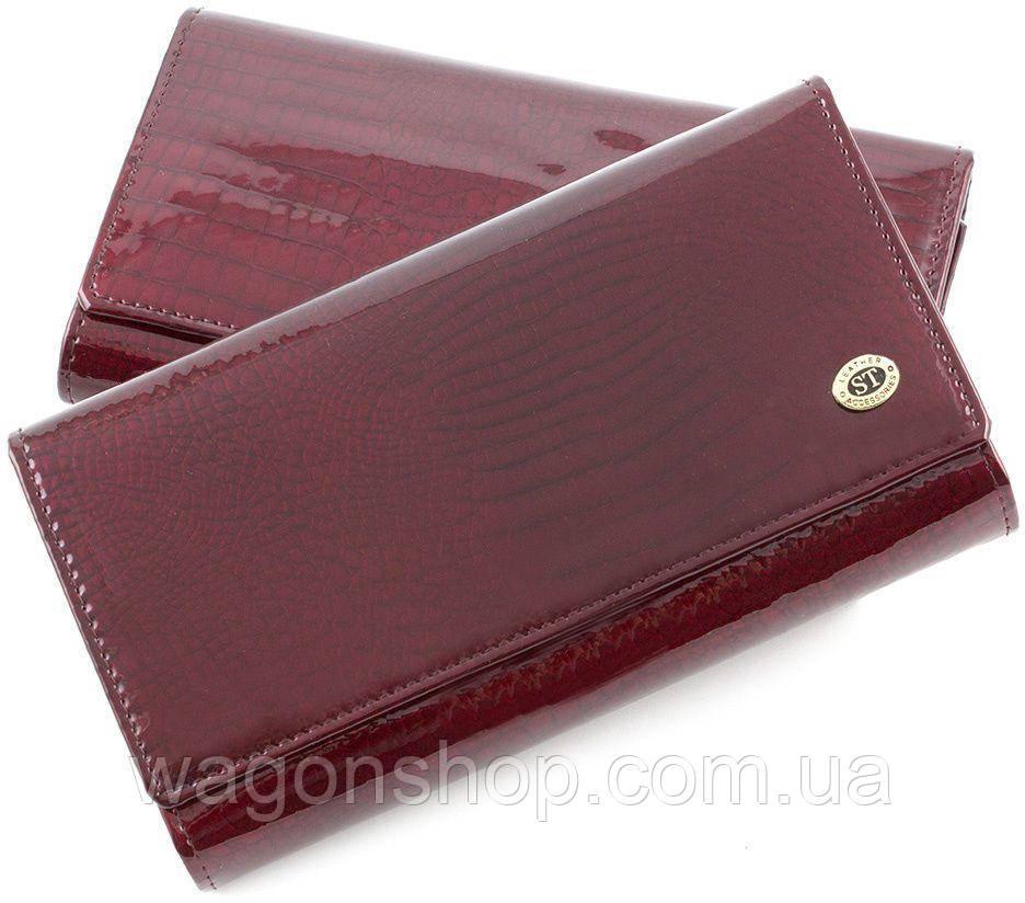 Лаковый кошелек бордового цвета под много карточек ST Leather