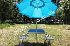 Стіл розкладний для пікніка з 4 стільцями і парасолькою. Столик туристичний алюмінієвий.