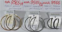 Серьги уп=4шт (от300грн) -весь товар подробнее на сайте  ideal-tex.com